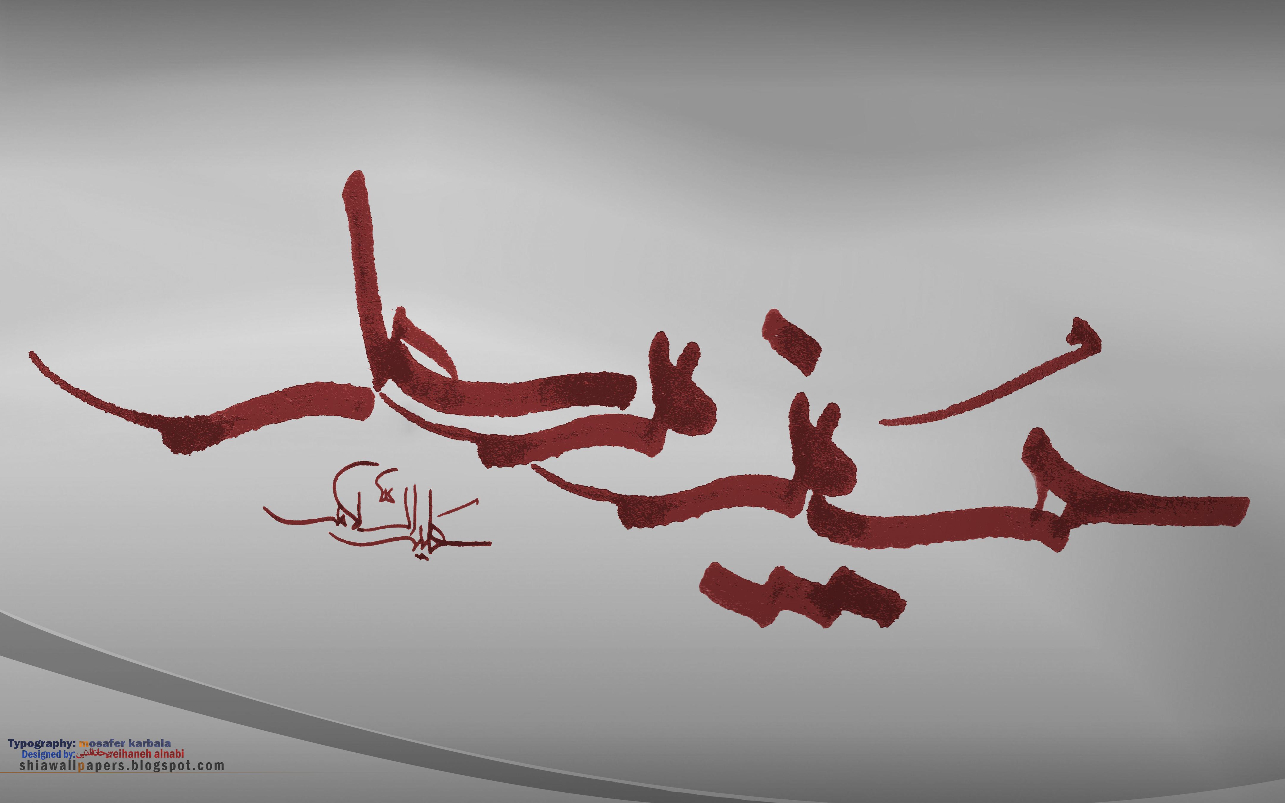 عکس+پروفایل+ظلم