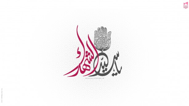 imam-hussein-shaban-typo-By-Shiawallpapers