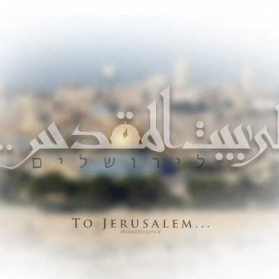 to jerusalem-by-shiawallpapers-wallpers